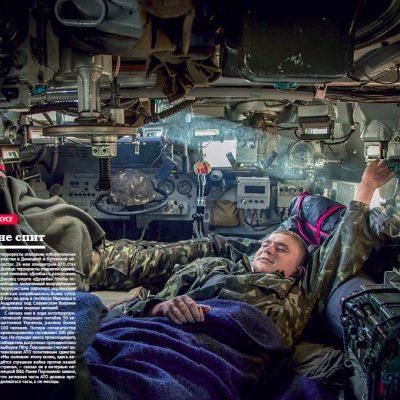 Focus magazine, Ukraine